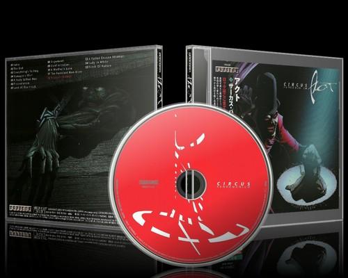 A.C.T. - Lady In White Lyrics - SONGLYRICS.com | The ...